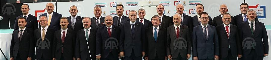 AK Parti'nin Trabzon ilçe belediye başkan adayları tanıtıldı