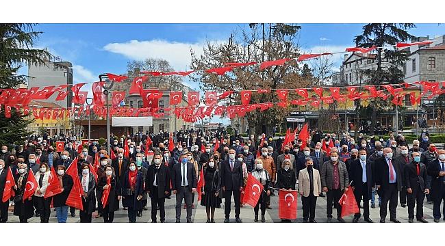 İYİ Parti, Trabzon'da Çanakkale Zaferi'ni kutladı, hep bir ağızdan Andımız'ı okudu