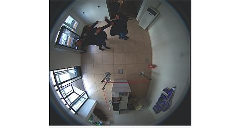 TİSKİ Genel Müdürüne saldırı kameralara yansıdı